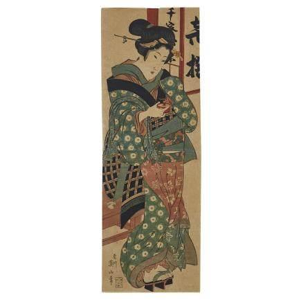 KIKUKAWA EIZAN (1787-1867) WOODBLOCK PRINT DIPTYCH 菊川英山
