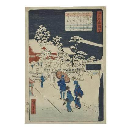 UTAGAWA HIROSHIGE II (1826-1869) HACHIMAN SHRINE AT FUKAGAWA 二代目 歌川広重 富岡八幡宮 深川不動尊
