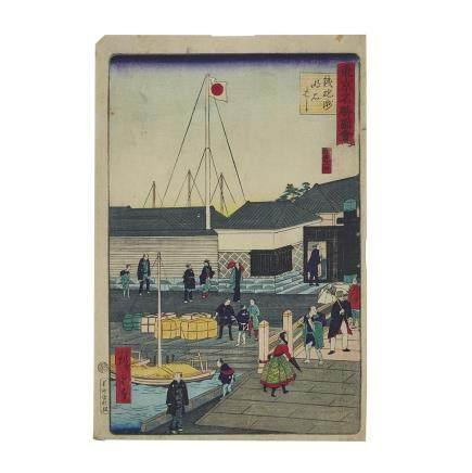 UTAGAWA HIROSHIGE III (1842-1894) AKASHI BRIDGE AT TEPPOZU FROM TOKYO MEISHO ZUE  三代目 歌川広重 東京名勝圖會