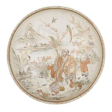 A TRIPOD SATSUMA DISH, LATE 19TH CENTURY 十九世紀晚期 薩摩燒三足爐