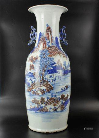 A Blue and White Porcelain Vase with Red Underglaze