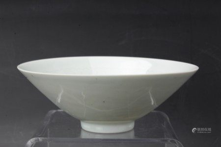A Qingbai or Yingqing Porcelain Bowl Interior Decoration of 2 Children