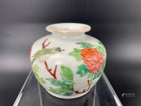 A Chinese Qianjiangcai Porcelain Vase by Zhang Zhiying