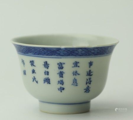 A Chinese Blue and White Porcelain Cup Bowl
