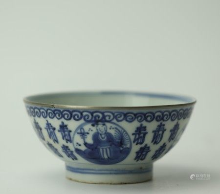 Ming Dynasty Blue and White Porcelain Longevity Bowl with Metal Rim