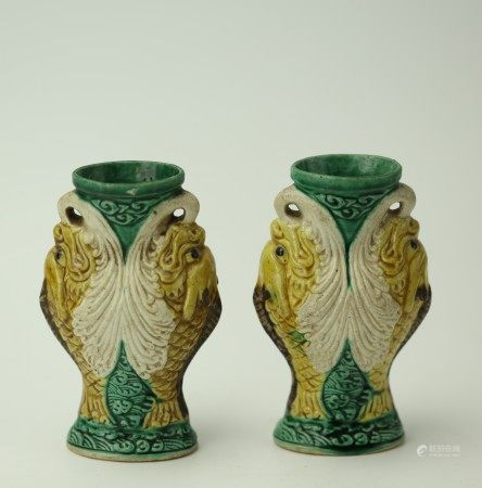 A Pair of Fish Beast Figural Glazed Vases