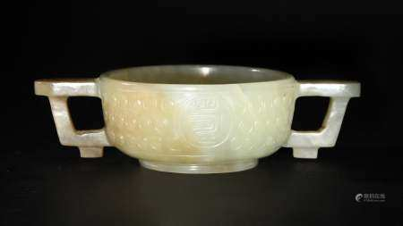 Chinese Jade Double Handled Cup, Ming Dynasty