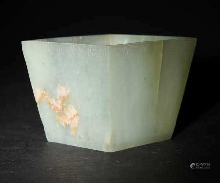 Chinese Jade Square Cup, 18-19th Century
