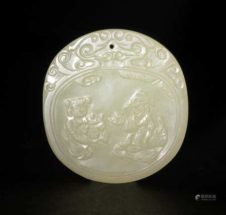 Chinese Yellow Jade Plaque with Poem, 18th Century