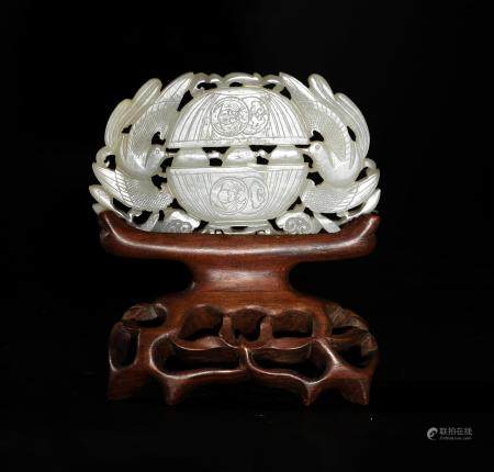 Chinese Pierced Jade Plaque, Early 19th Century