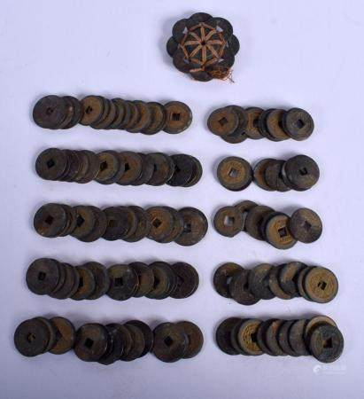 A COLLECTION OF EARLY 20TH CENTURY CHINESE COINAGE CURRENCY with various stamps etc. Largest 2.5 cm diameter. (qty)