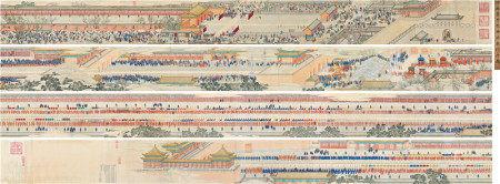 徐扬(清) 平定西域献俘礼图 手卷 设色纸本