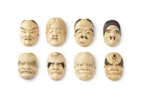 A group of eight bone mask netsuke Taisho (1912-1926) or Showa (1926-1989) era, 20th century