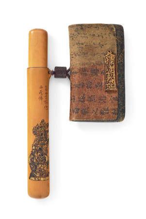 KANO TESSAI (1845-1925) A wood kiseruzutsu (pipe case) and tobako-ire (tobacco pouch)Meiji  (186-1912) or Taisho (1912-1926 era), late 19th/early 20th century