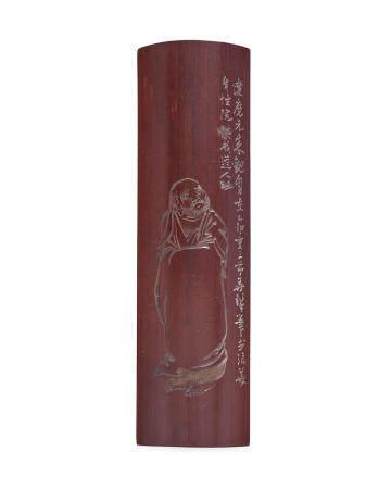 KANO TESSAI (1845-1925) A bamboo senbai (tea scoop)Taisho era (1912-1926), dated 1915