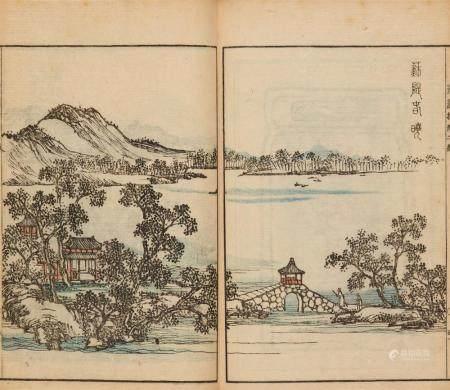 Kawamura Bunpo (1779-1821)