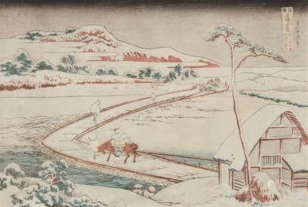 Ôban, yoko-e. Series: Shokoku meikyô kiran. Title: Kôzuke Sano funabashi no kozu. Pontoon bridge in the snow. Signed: Zen Hokusai Iitsu hitsu. Publisher: Nishimuraya Yohachi. Censor: kiwame. Circa 1834. Good impression, colours somewhat faded, sev