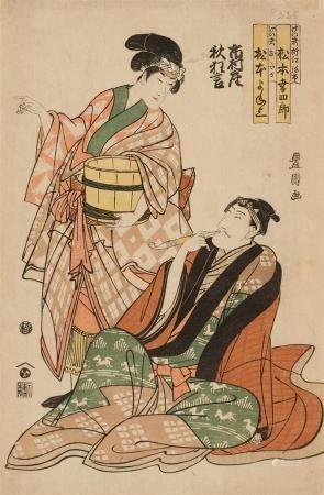 Three ôban. a) Yamamoto Saburô and Kôshirô. Signed: Toyokuni ga. Publisher: Nishimuraya Yohachi. Censor: kiwame. b) Actor Segawa Kikunojô. Signed: Kuniyasu ga. Publisher: Kagaya Kichibei. Censor: kiwame. c) Title: Tsuruya uchi Kashiku. Signed: Keisai