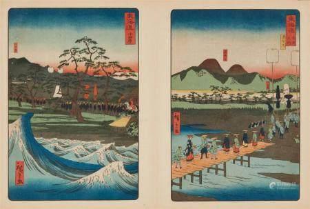 Utagawa Kunisada I (1786-1864) and Kunisada II (1823-1880), Utagawa Hiroshige II (1826-1869), Tsukioka Yoshitoshi (1839-1892), etc. 30 x 22.7 cm. Orihon album Hiroshige Toyokuni. Meiga hyakushu. Daimyô dôchû, published 1918 by Tôkôen/Akiyoshi Zentar