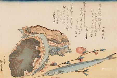 Ôban, yoko-e. Large fish series. Needle fish (sayori) and abalone (awabi) with peach blossom. Poems. Signed: Ichiryûsai Hiroshige ga. Publisher: Nishimuraya Yohachi. Censor: kiwame. Ca. 1832. Good impression and colours, soiled along margins, lowe