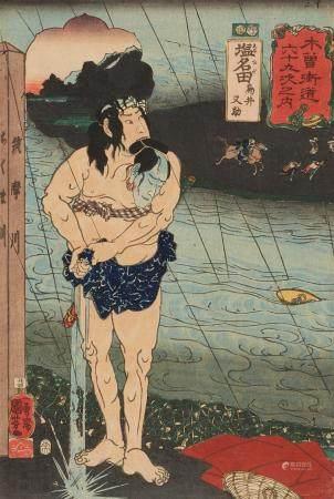 a) Ôban. Series: Kisokaidô rokujûkyû tsugi no uchi. Title: 26. Shionada: Torii Matasuke. Signed: Ichiyûsai Kuniyoshi ga. Seal: kiri. Block carver: Hori Chôsen. Publisher: Minatoya Kohei. Censors: Fuku, Muramatsu. Date: 6/1852. b) Four chûban from Tai