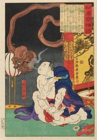 Three ôban. a) Series: Wakan hyaku monogatari. Onogawa Kisaburô. Signed: Tsukioka Kaisai Yoshitoshi. Seals: Yoshi and Toshi. Publisher: Daikokuya Kinnosuke. Censor/date: aratame, 9/1865. b) Series: Yoshitoshi musha burui. Titles: Yamato Takeru; Chinz