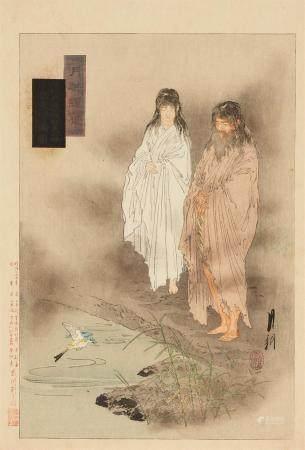 Ogata Gekkô (1859-1920) and other Meiji era artists