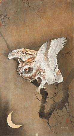 Two ôtanzaku. Published by Daikokuya circa 1910-1920. a) Owl and moon sickle. Seal: Koson. Somewhat later edn. b) Monkey in persimmon tree. Signed: Koson. Seal: Koson. (2) Good impressions, b) slightly faded, paper toned, margins soiled and damage