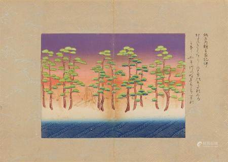 33.3 x 23,3 cm. Orihon album. Hyakunin isshu zukô, ogura no nishiki , 5 vols., complete. A total of 99 double-page colour illustrations to the 100 poems of 100 poets with the names of each poet and their poems written in the decorated margins. Each v