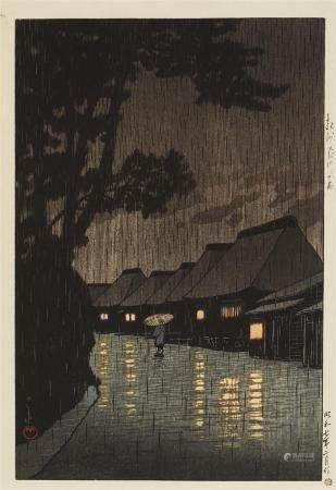 Ôban. Series: Tôkaidô fûkei senshû. Title: Sôshû Maekawa no ame. Rainy night. Signed: Hasui. Seal: Kawase. Publisher: Watanabe Shôsaburô. Date: 1932. Post-war edn. during artist's lifetime. Very good impression, colours and condition