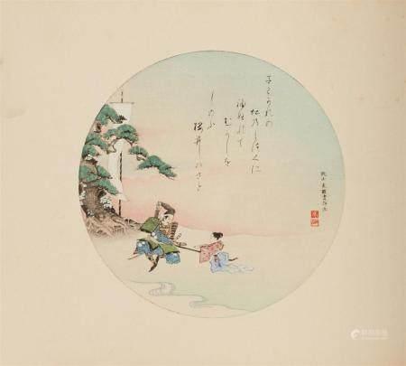 36.5 x 28 cm. Murata, Toratarô, Meiji Tennô seikun zue. Tokyo: Meiji Tennô seikun zue Distribution 1938. Foxing