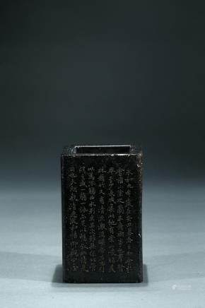 A square inscribed black stone brushpot