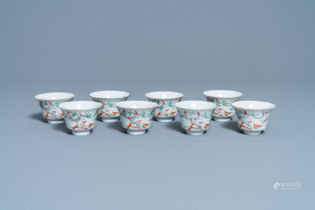 Eight Chinese famille rose 'nine peach' bowls, Hui Tong Zhen Pin mark, 19/20th C.