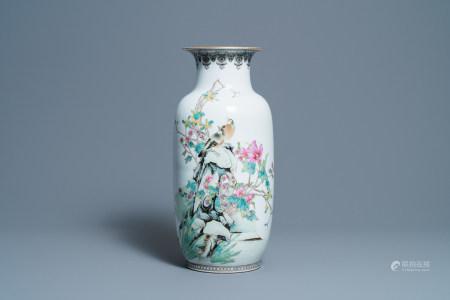 A fine Chinese famille rose vase, Zhong Guo Jingdezhen Zhi mark, Republic