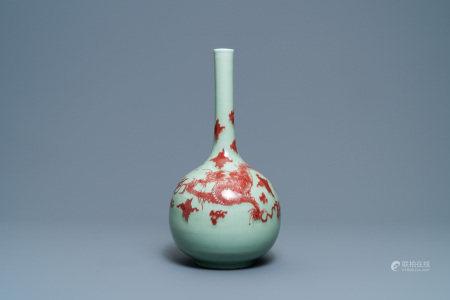 A Chinese copper-red celadon-ground 'dragon' vase, Kangxi