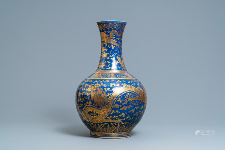 A large Chinese monochrome blue gilt-decorated 'dragon and phoenix' bottle vase, Guangxu mark and of the period
