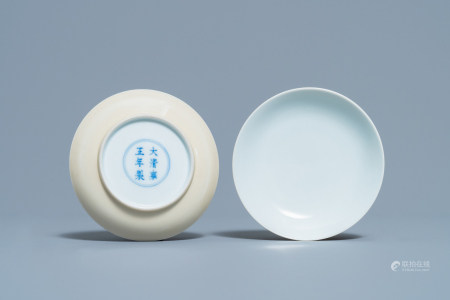 A pair of Chinese cafe-au-lait-glazed saucer dishes, Yongzheng mark and of the period