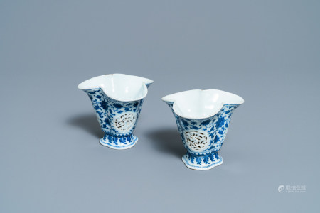 A pair of rare Chinese blue and white double-walled reticulated trilobed libation cups, Qianlong