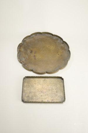 民國 白銅刻花卉紋倭角長方盤 人物紋花口盤 二件