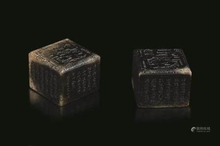 Two rare jade seals, China, Qing Dynasty
