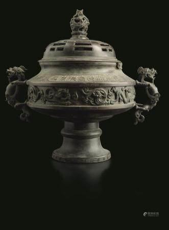A rare bronze censer, China, Qing Dynasty