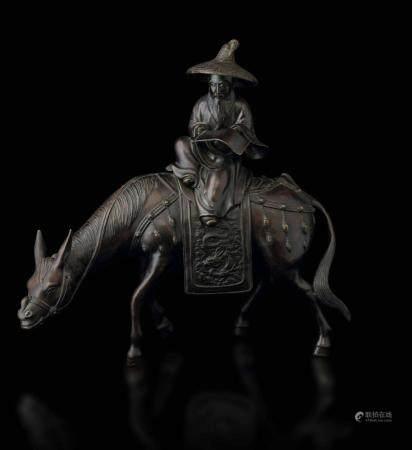 A bronze censer, China, Ming Dynasty