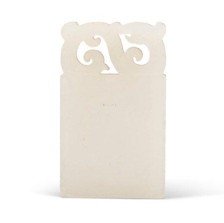 白玉镂雕龙纹牌