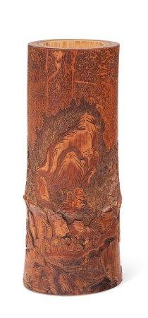 竹雕通景山水图诗文笔筒「三畏」、「南阳」、「弌受」款