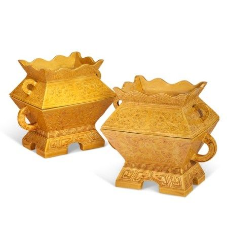 A PAIR OF CHINESE YELLOW-GLAZED ARCHAISTIC RITUAL VESSELS AND COVERS, FU QING DYNASTY, 19TH CENTURY