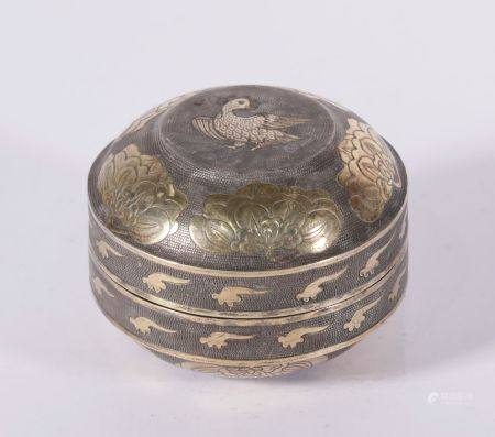 Tang Dynasty - Gilt Phoenix Pattern Round Box