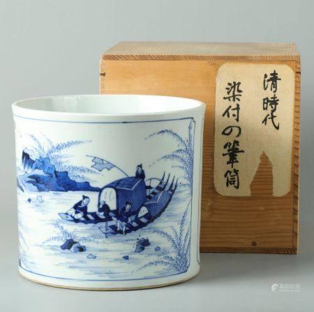 Qing Dynasty - Blue and White Porcelain Brush Holder