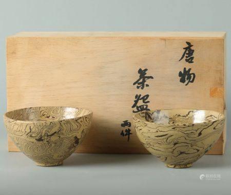 Song Dynasty - Pair of Jiaotai Ware Bowl