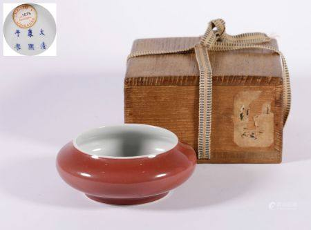 "Qing ""Kangxi""  Red Glaze Brush Wash"