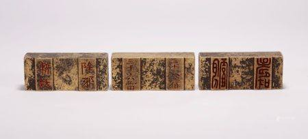 Qing Dynasty - 3 Bronze Taoist Seal